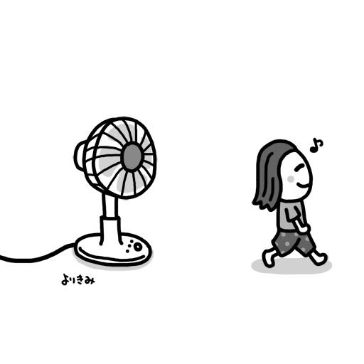 「お宅の扇風機は、大丈夫?」_b0044915_16362297.jpg