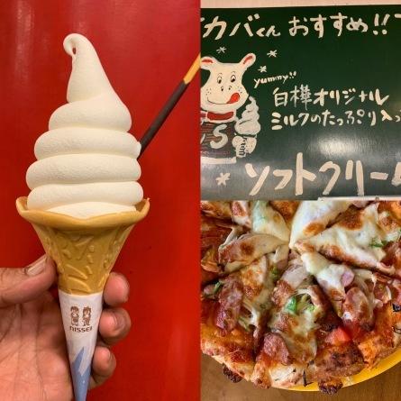 ピザ人気です!_f0101226_23253907.jpeg