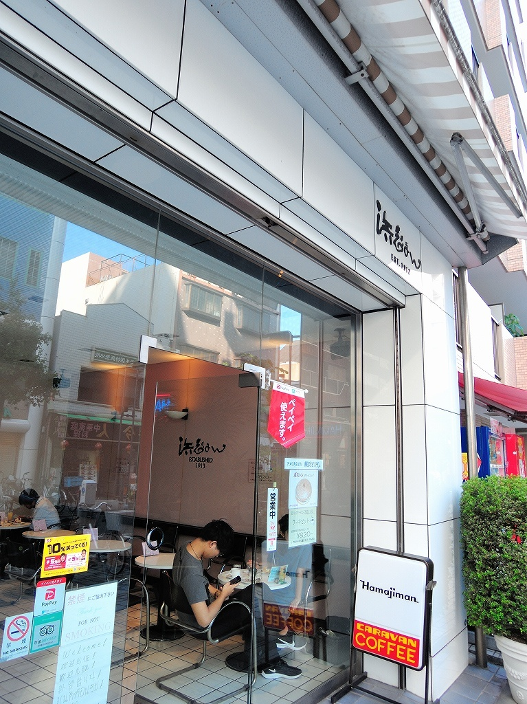 ある風景:Isezakicho,Yokohama@Jun 2020 #1_c0395834_22485416.jpg