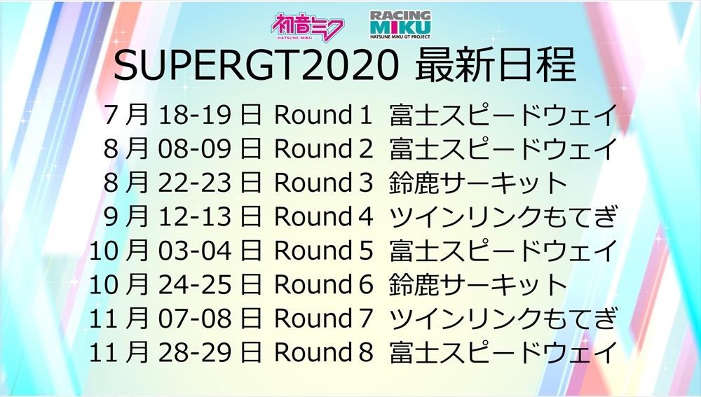 2020シーズン再始動…!_e0379343_19415611.jpg