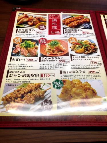 風来坊 津新町店_e0292546_00103084.jpg
