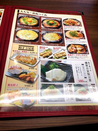 風来坊 津新町店_e0292546_00103120.jpg