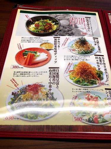 風来坊 津新町店_e0292546_00104677.jpg