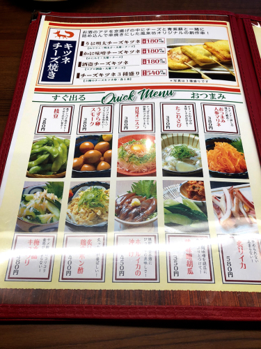 風来坊 津新町店_e0292546_00104873.jpg