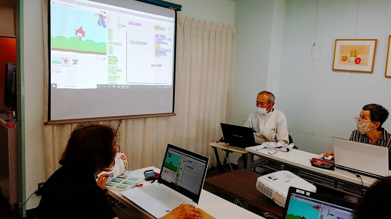 懐メロ体操&プログラミング教室_c0113948_14362397.jpg