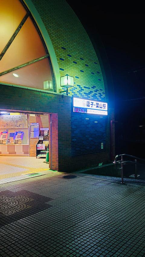 逗子葉山駅のかんてらさん_a0342172_22124489.jpg