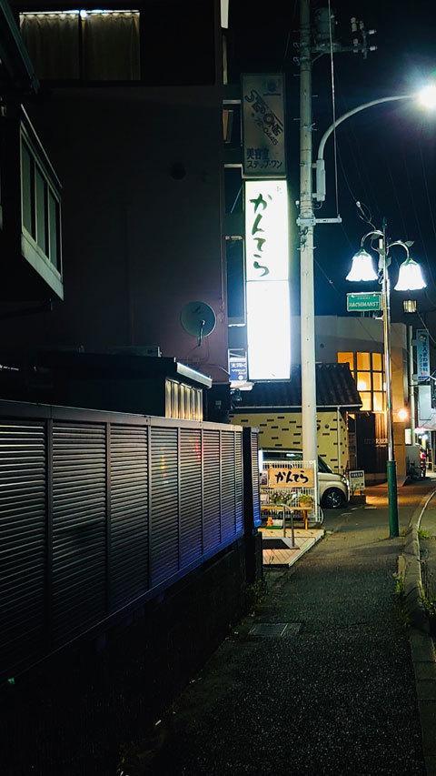 逗子葉山駅のかんてらさん_a0342172_22125842.jpg