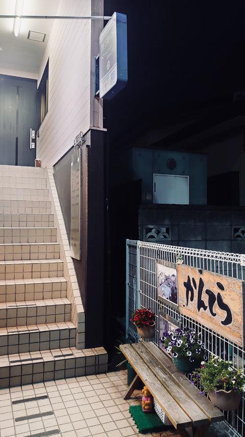 逗子葉山駅のかんてらさん_a0342172_22130842.jpg