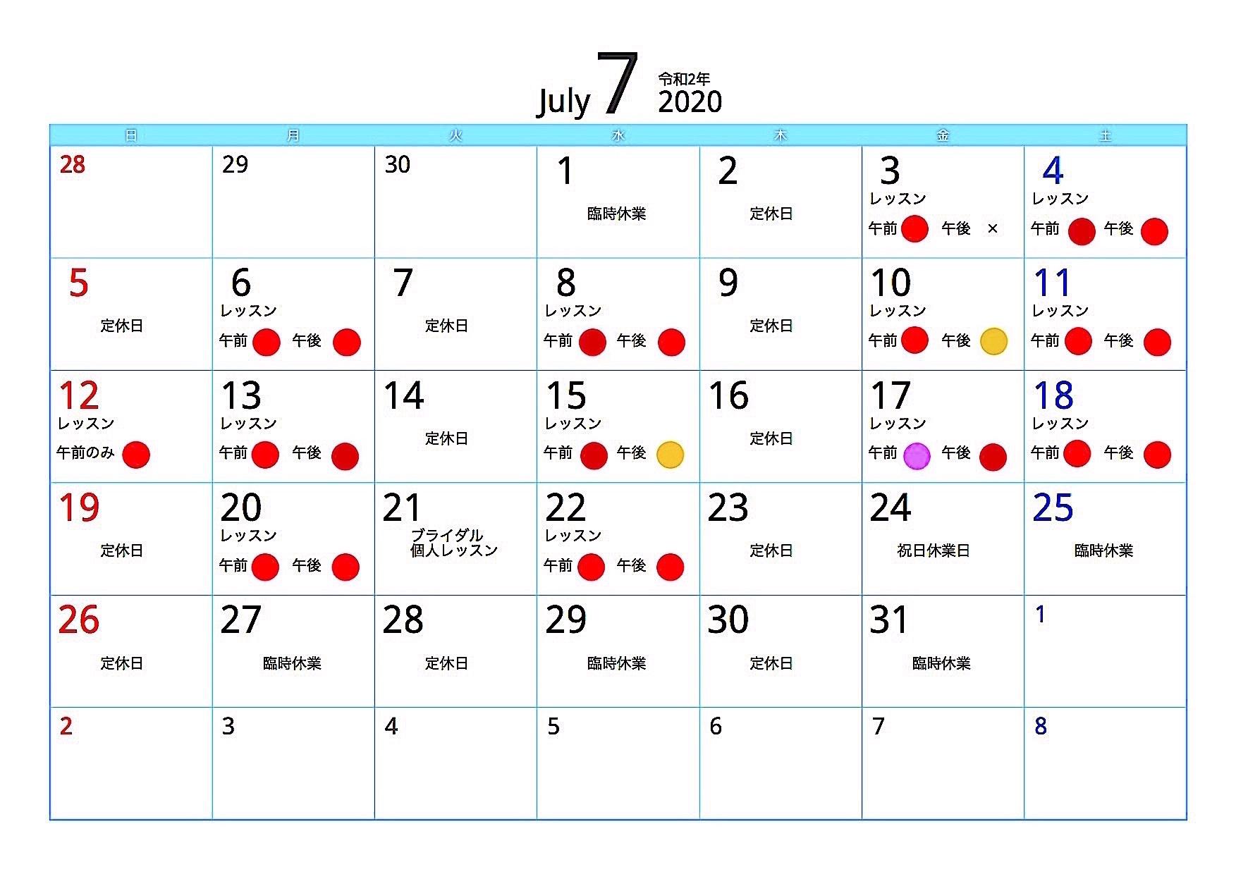 7月のカレンダー_c0156884_21574119.jpg