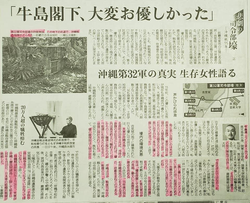 今日も三好道場本部には、靖国神社の日の丸を掲て「拉致被害者救出」 「憲法改正」 を応援しています。_c0186691_10042249.jpg