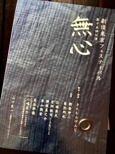沖縄慰霊の日_f0061797_00000814.jpg