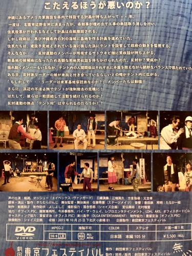 沖縄慰霊の日_f0061797_00015203.jpg