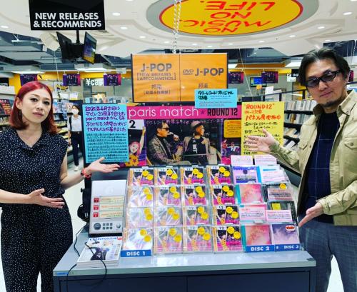 タワーレコード新宿店へ_e0123401_21411983.jpg