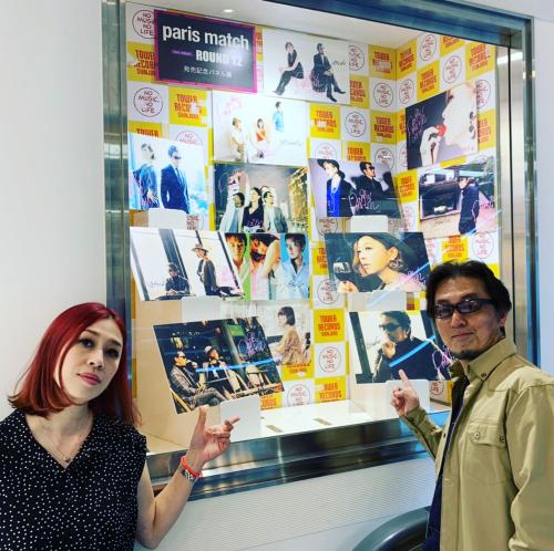 タワーレコード新宿店へ_e0123401_21433887.jpg