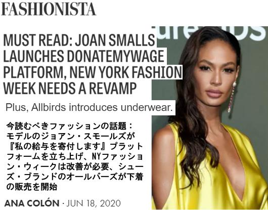 今読むべきファッションの話題:NYファッション・ウィーク、オールバーズ関連_b0007805_22530096.jpg
