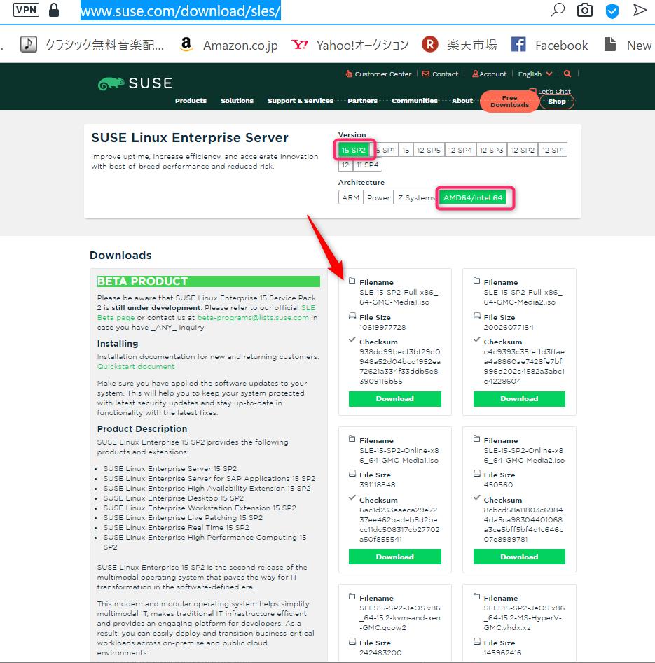 SLE15 Linux Enterprise sp2 (SLES15sp2) のインストールとファーストルック(Trial)_a0056607_14523455.png