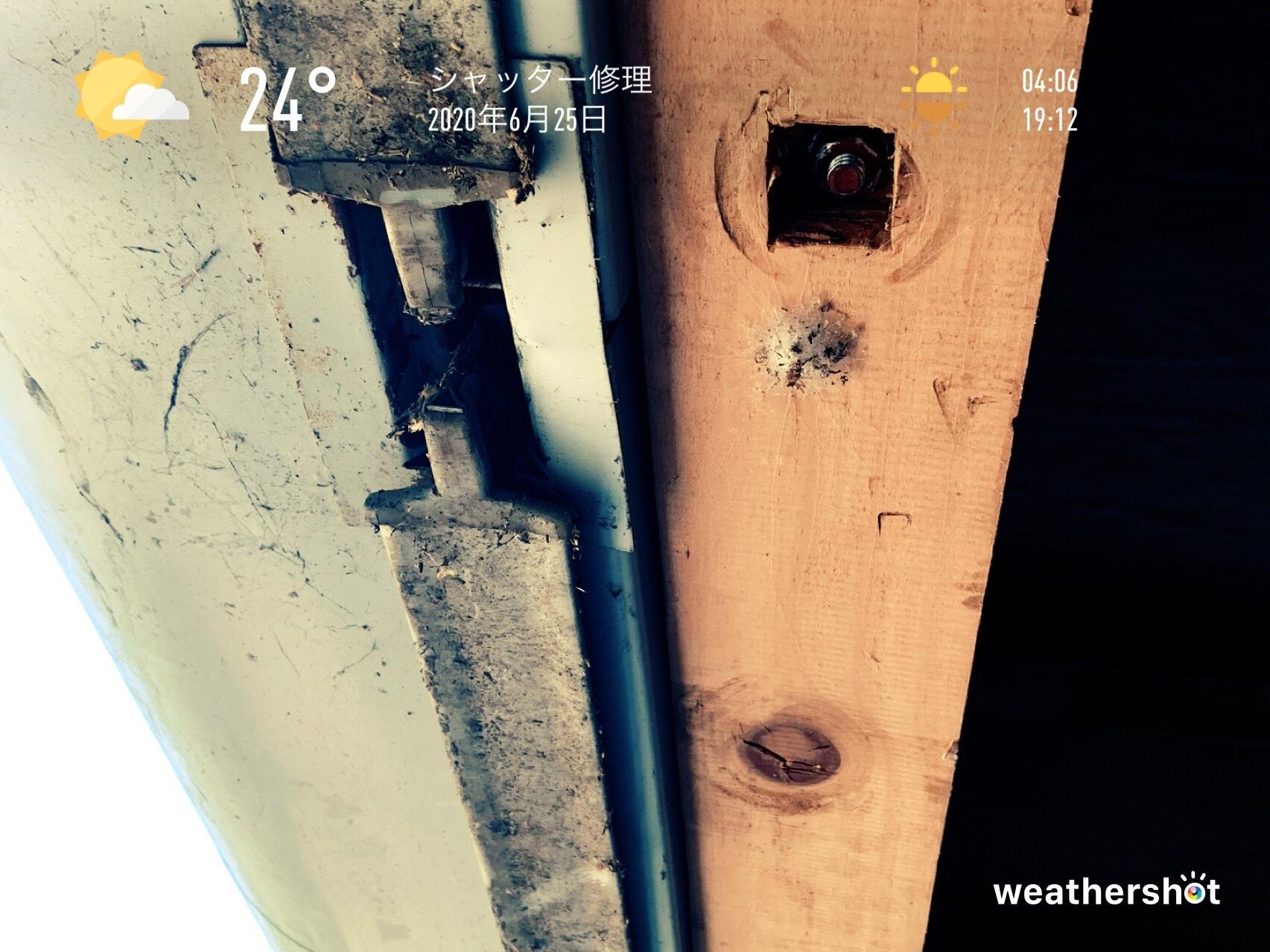 2020/6/25 シャッター修理_f0116421_23102733.jpeg