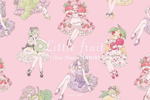今井キラさん mini exhibition 【Little Fruit】作品販売につきまして_f0010033_13591977.jpg