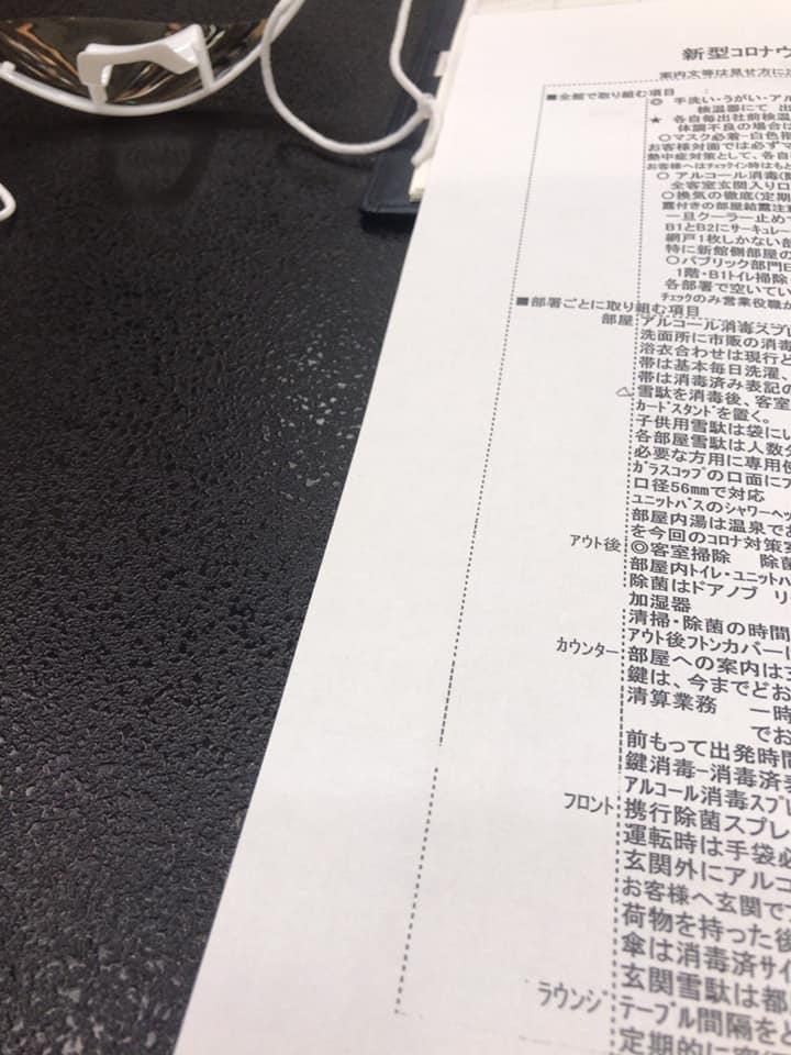 【 7月2日、朝野家は営業再開いたします!!! 】_f0112434_18283357.jpg
