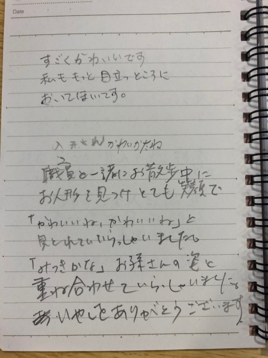 田柄特養老人ホーム 6月のディスプレイ 「雨だれこぞう」_f0395434_17114027.jpeg