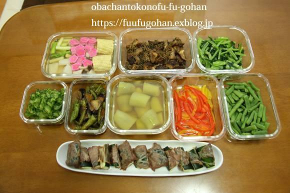 キッチンデートは、常備菜作り&今日のお弁当&御出勤御膳_c0326245_12284026.jpg