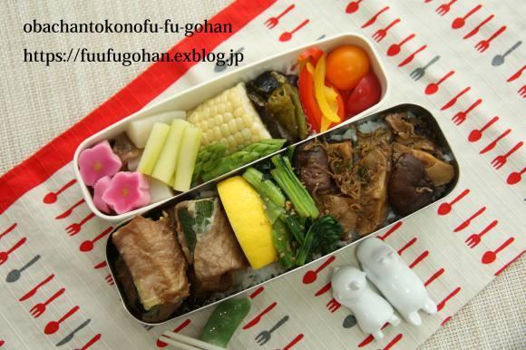 キッチンデートは、常備菜作り&今日のお弁当&御出勤御膳_c0326245_12305724.jpg