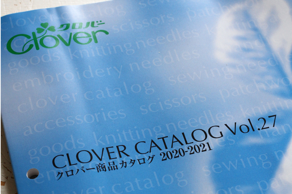 クロバーさんの今年の商品カタログ_e0333647_15281057.jpg