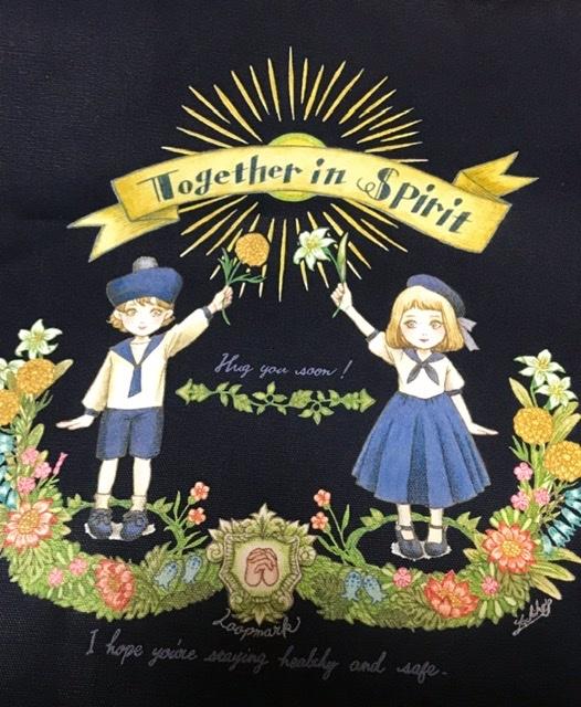 ※7/5内容を更新しました。 〈Together in Spirit〉実物が届きました。_f0228652_04022980.jpeg
