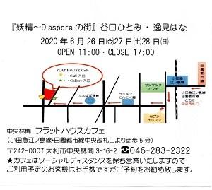 展示会を開催します!_e0263559_11531636.jpg