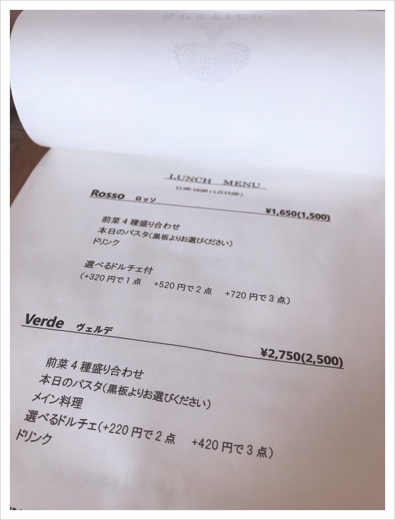 RUSTICO @Hamamatsu (\'ω\')_c0327061_11155783.jpg