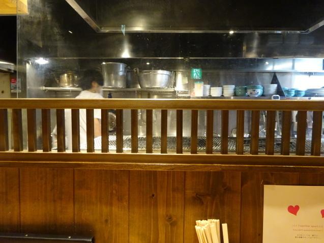 ウェスティン仙台 (5) (今日の夕食 ~ 牛たん)_b0405262_21003428.jpg