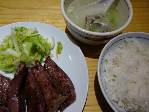 ウェスティン仙台 (5) (今日の夕食 ~ 牛たん)_b0405262_21012387.jpg