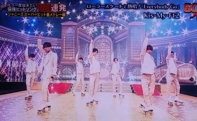 グニャグニャたいぴ☆今更wテレ東音楽祭_d0379363_14285304.jpg