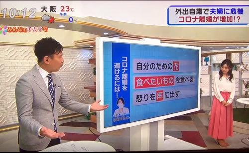 オンラインで内面育成塾を初開催!テレビ出演も果たした咲良美登理さん_d0169072_22472705.jpg