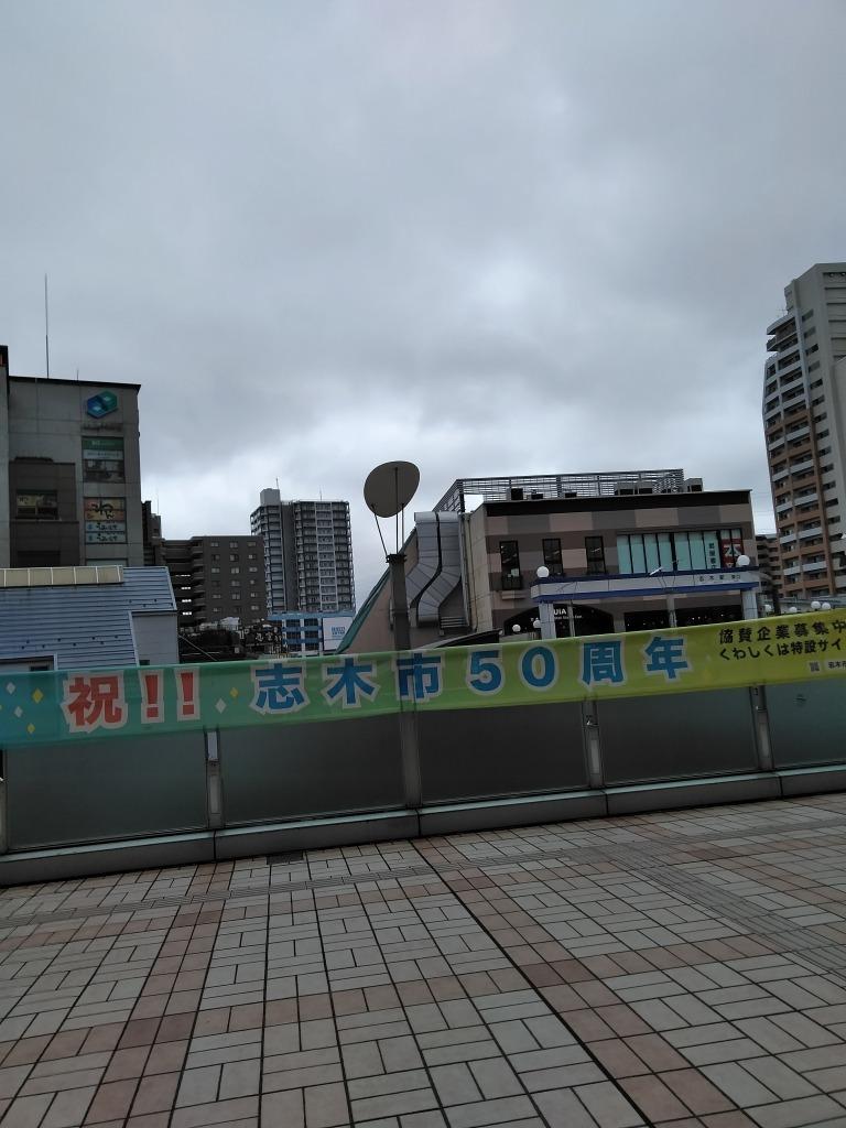 志木丸井まで散歩_d0061678_15394508.jpg