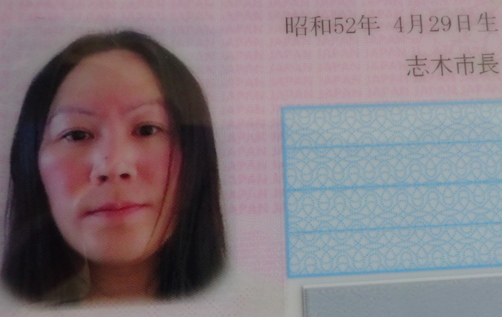 マイナンバーに登録した問題の顔写真_d0061678_17142544.jpg