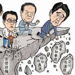 益田市長選挙_e0128391_685712.jpg