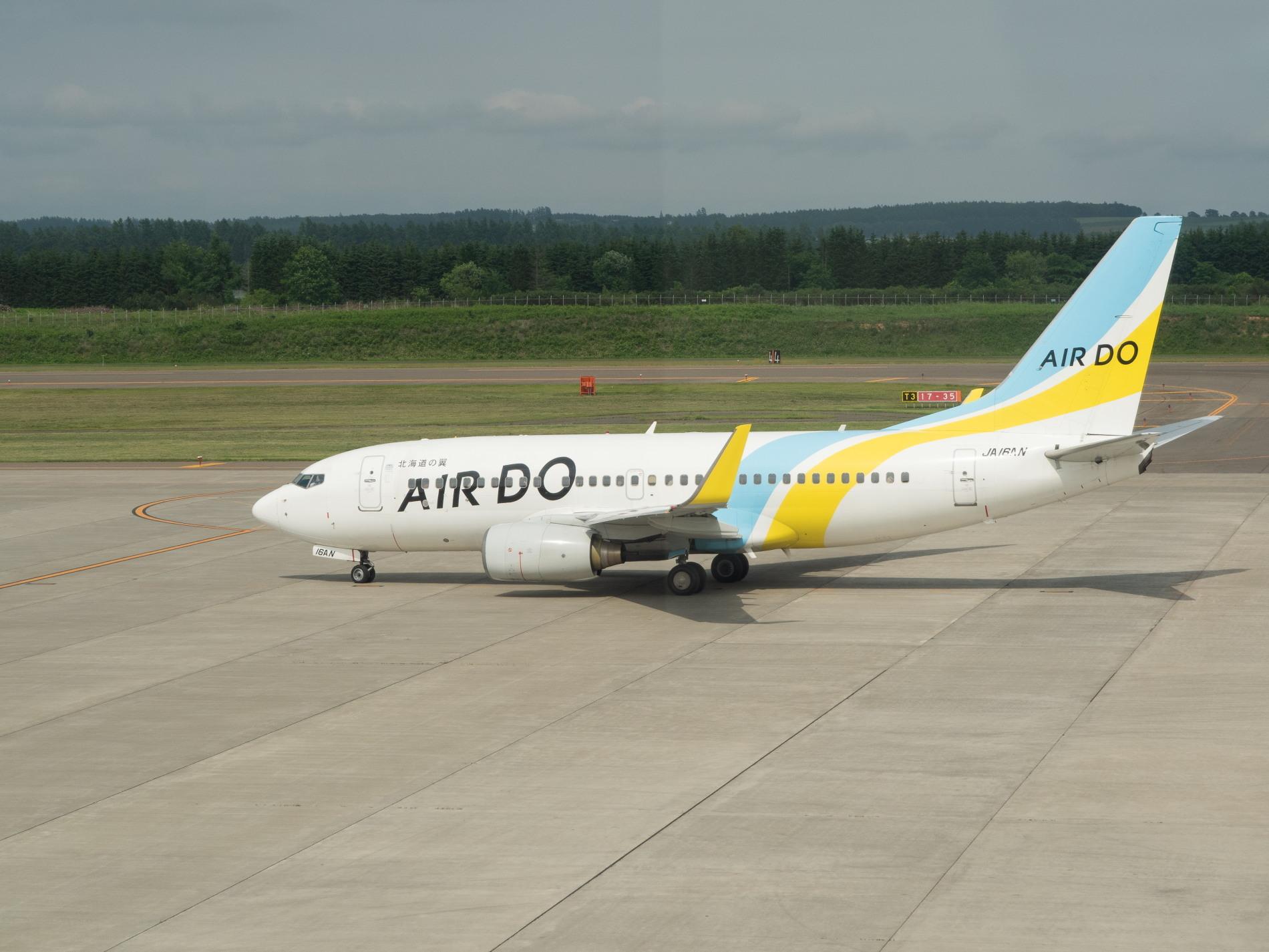 帯広空港は大幅減便中ですが・・何故か活気のあるひと時。_f0276498_12393813.jpg