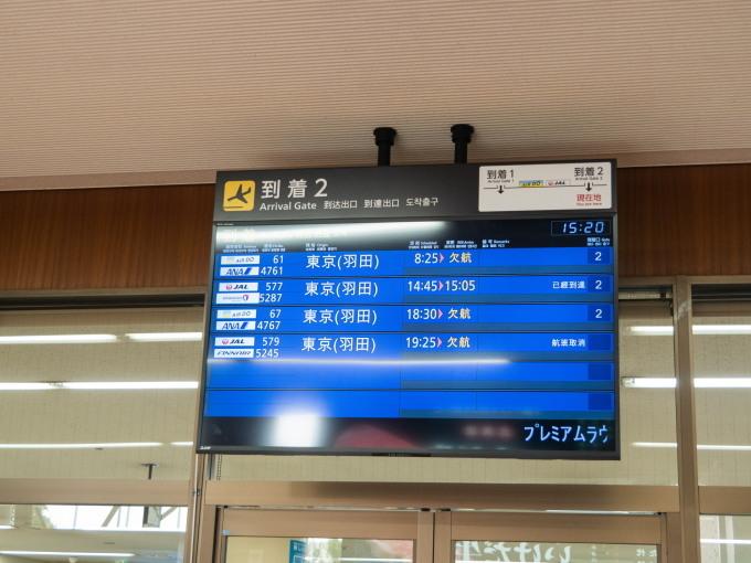 帯広空港は大幅減便中ですが・・何故か活気のあるひと時。_f0276498_12415077.jpg