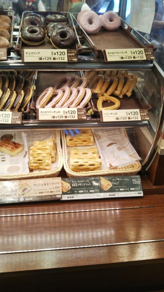 ミスタードーナツ イオンモール甲府昭和店 ドーナツビュッフェ_f0076001_23045997.jpg