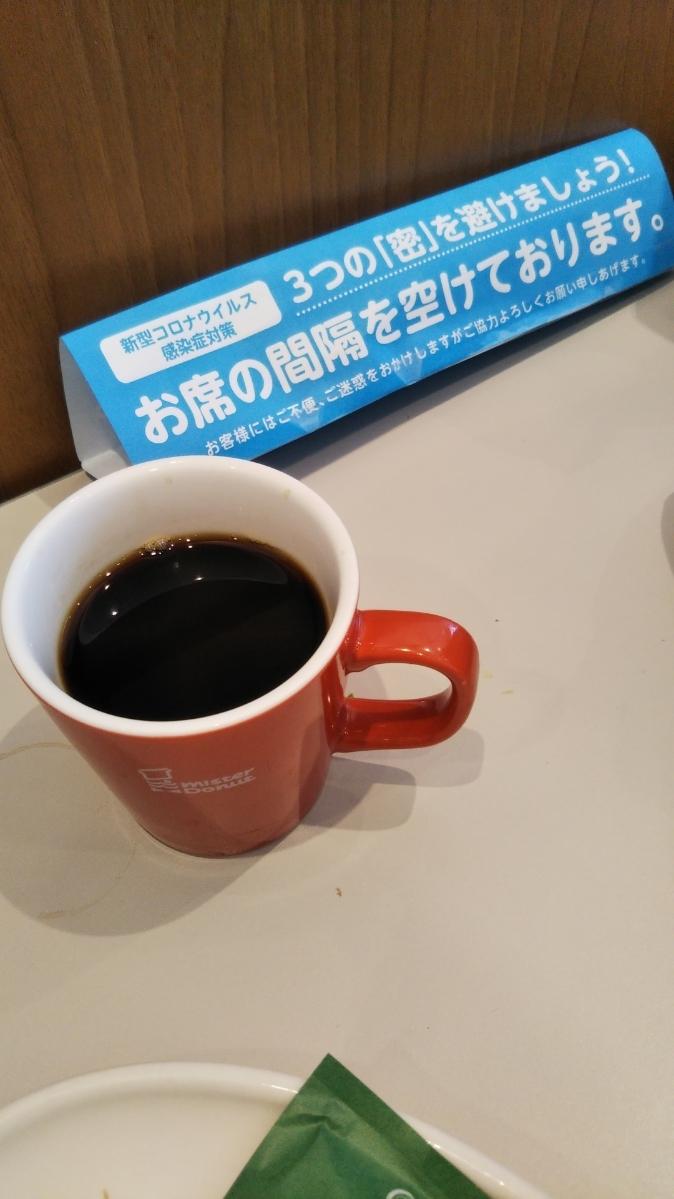 ミスタードーナツ イオンモール甲府昭和店 ドーナツビュッフェ_f0076001_23132094.jpg