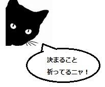 楽々丸くんお見合い予定_f0242002_10393610.jpg