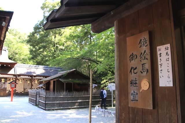 河合神社と糺の森 下賀茂神社_e0048413_21062863.jpg