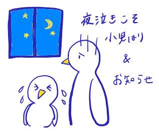 日本小児はり学会特別講習会に参加しました(北山)_f0354314_00232459.jpeg