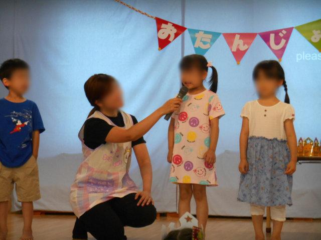 お誕生日会_e0148419_13374552.jpg
