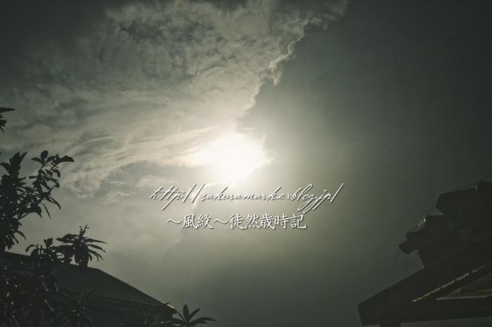 雷雲広がる。_f0235723_17370802.jpg