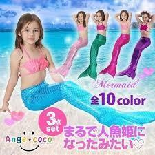 人魚は第五腰椎と尾びれのバランスで泳ぐ!?_c0035230_00063493.jpg