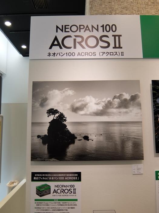 アクロスⅡ 作品展示_f0050534_21354981.jpg