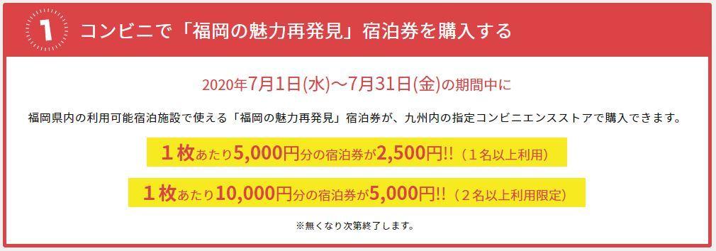 福岡の魅力再発見キャンペーン?ですやん!_f0056935_20220625.jpg
