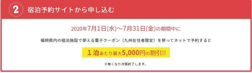福岡の魅力再発見キャンペーン?ですやん!_f0056935_20221480.jpg